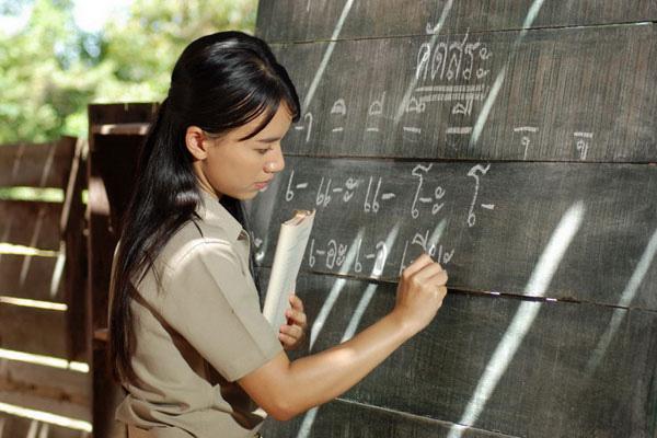 เปิดประวัติอาชีพครู และอนาคตของอาชีพแม่พิมพ์ของชาติ